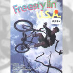 1988 Freestylin' USA